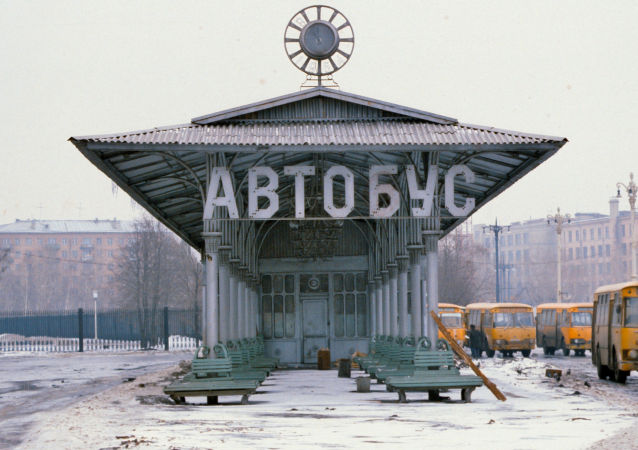 Mosca ieri e oggi