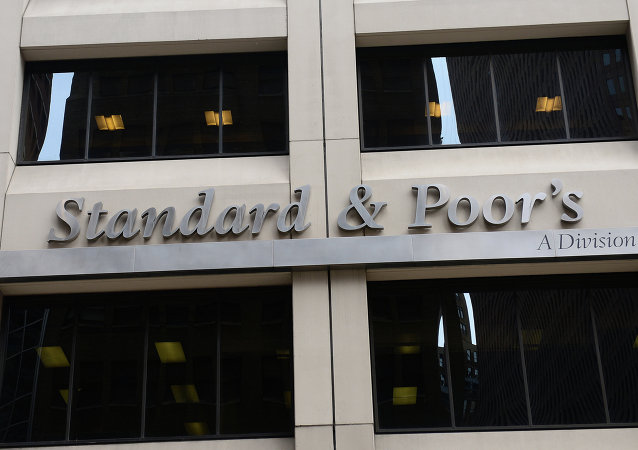 Sede di Standard & Poor's, New York