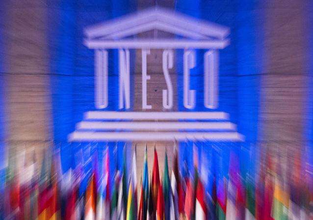 Emblema UNESCO