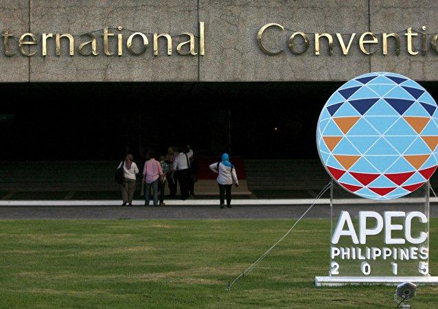 Il vertice dell'APEC a Manila, Filippine
