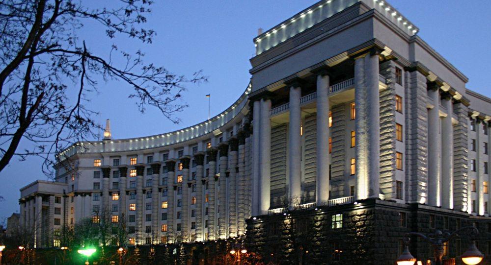 Ministero delle Finanze dell'Ucraina