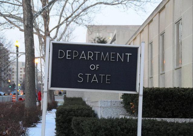 Dipartimento Stato degli USA