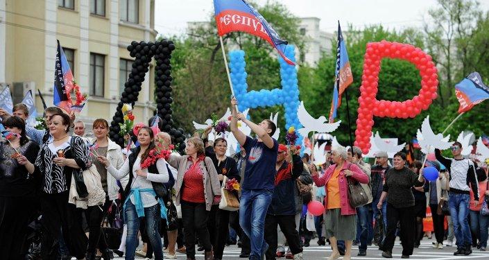 Celebrazioni della Giornata della Repubblica a Donetsk