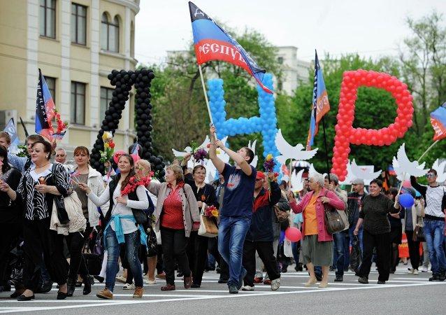 Celebrazioni della Giornata della Repubblica a Donetsk (foto d'archivio)