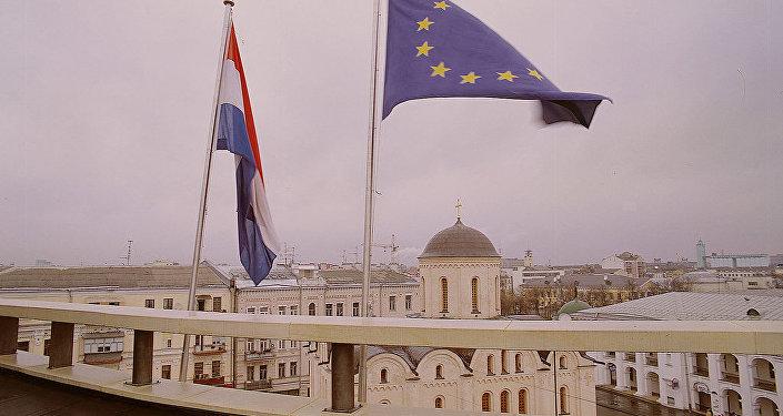 Ambasciata olandese a Kiev