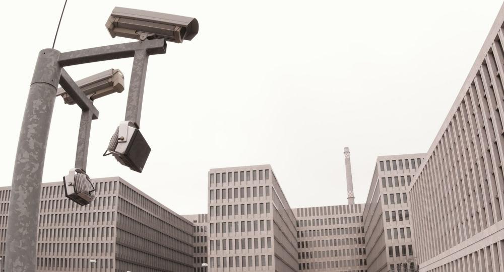 Quartier generale della BND a Berlino