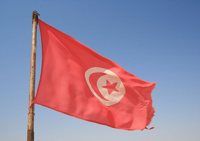 Tunisian flag.