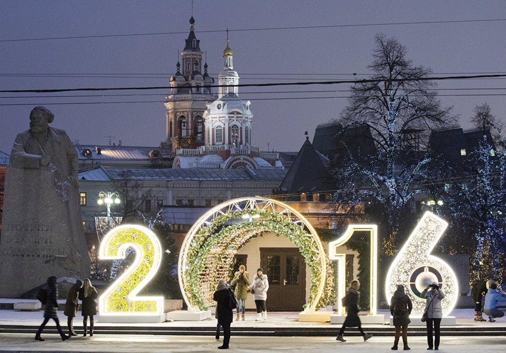 Spirito Natalizio a Mosca