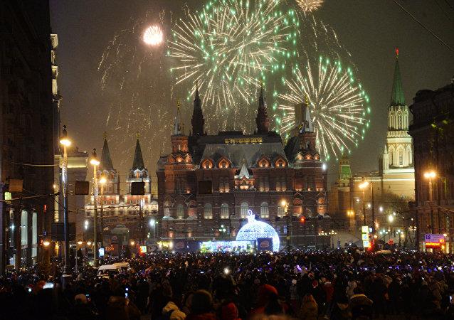 Capodanno a Mosca (foto d'archivio)
