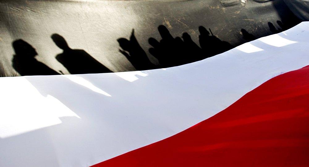 Bandiera dello Yemen