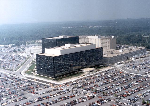 Il quartier generale della NSA a Fort Meade