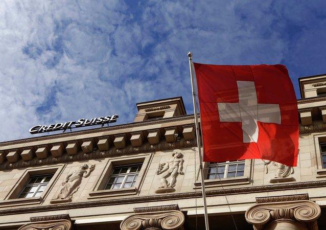 La bandiera svizzera di fronte a una banca