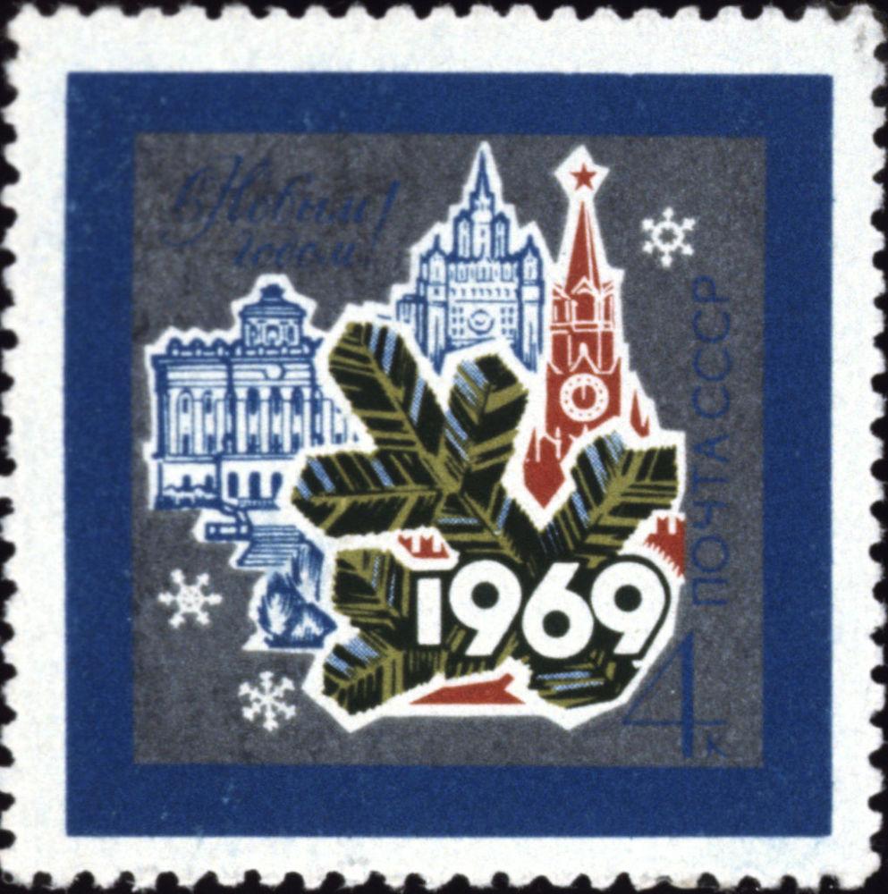 I francobolli di Buone Feste nell'URSS