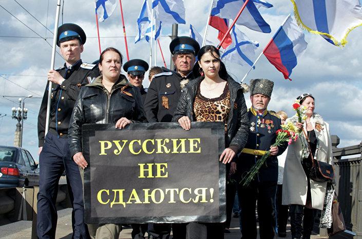 Russi non s'arrendono! Celebrazioni dedicate alle vittoria nella Grande guerra patriotica (1941-1945)