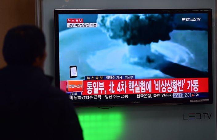 Corea del Nord ha eseguito lancio di una bomba all'idrogeno