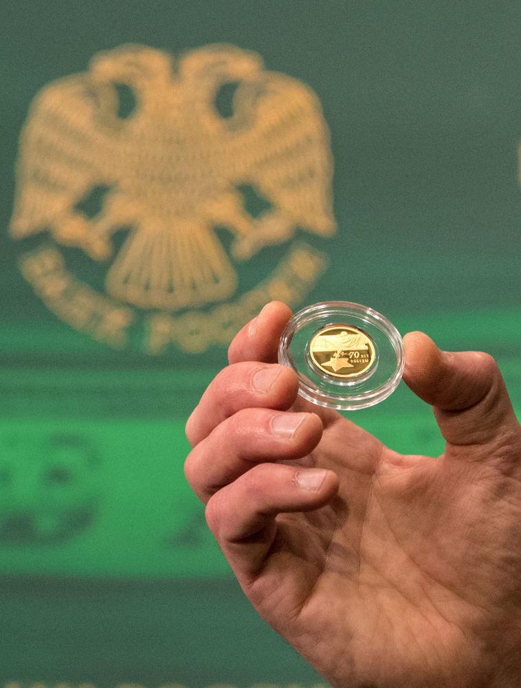 Moneta del valore nominale di 50 rubli emessa in occasione del 70° anniversario della Vittoria.