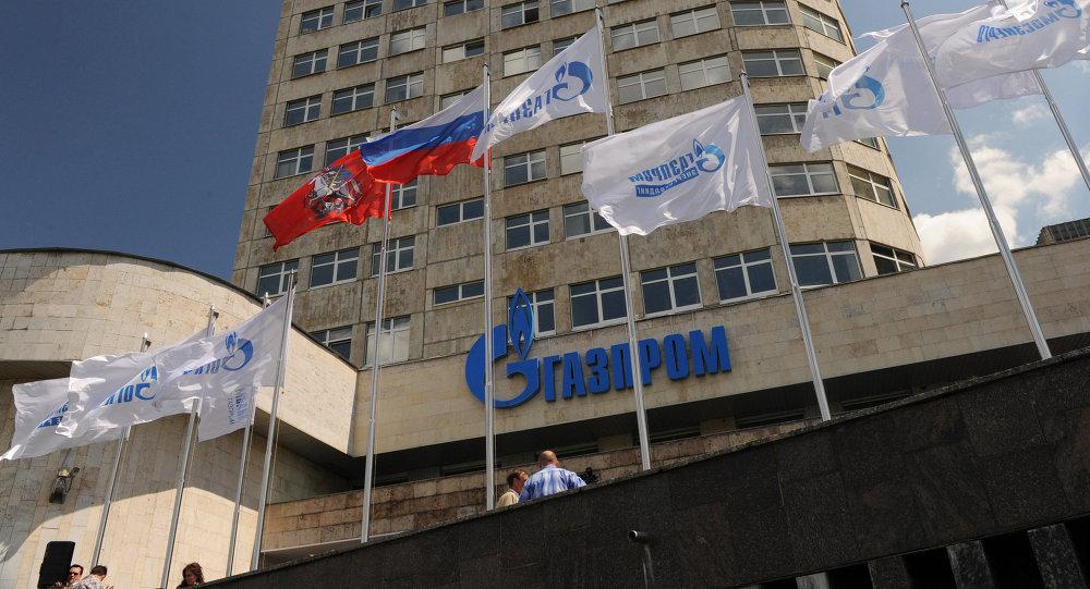Открытие офиса Энерго дома Газпрома в Москве