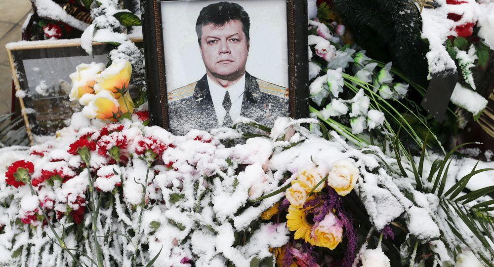 Ritratto del pilota russo Oleg Peshkov morto in Siria