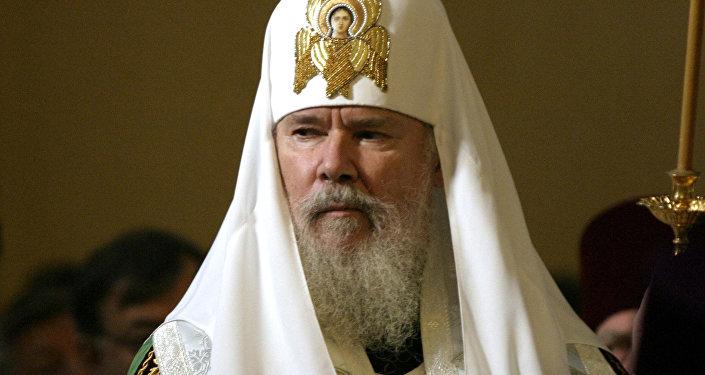 Alessio II, 15° Patriarca di Mosca e tutte le Russie