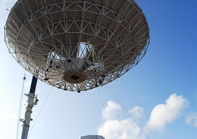 Installazione di un'antenna MUOS nelle Hawaii
