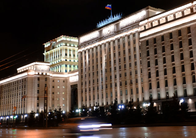Il Ministero della Difesa della Russia