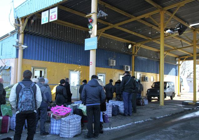 Valico di frontiera russo-ucraino