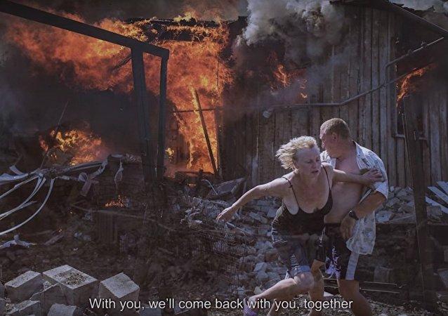 I Giorni Neri dell'Ucraina film