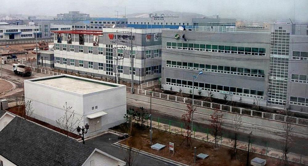 Il complesso misto di Kaesong