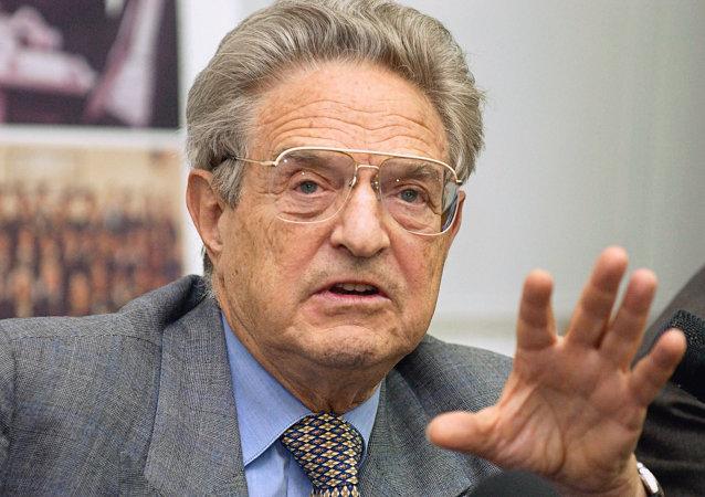 George Soros (foto d'archivio)