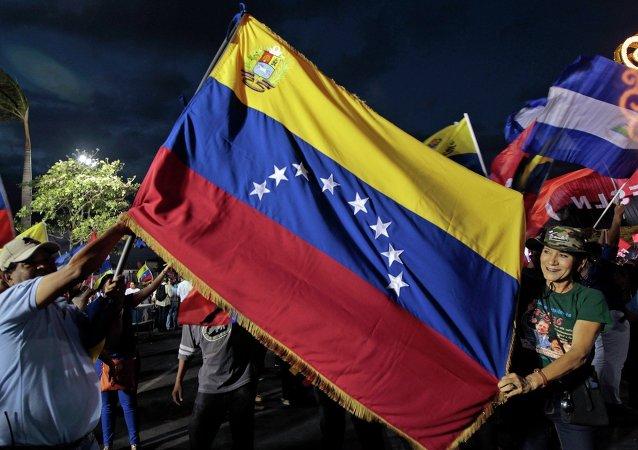 Nicaragua, sostenitori del presidente Ortega a sostegno del Venezuela