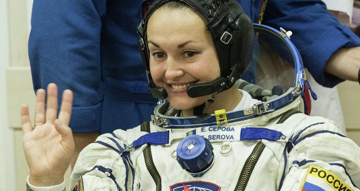 Elena Serova