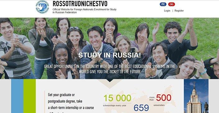 Il sito www.russia.study