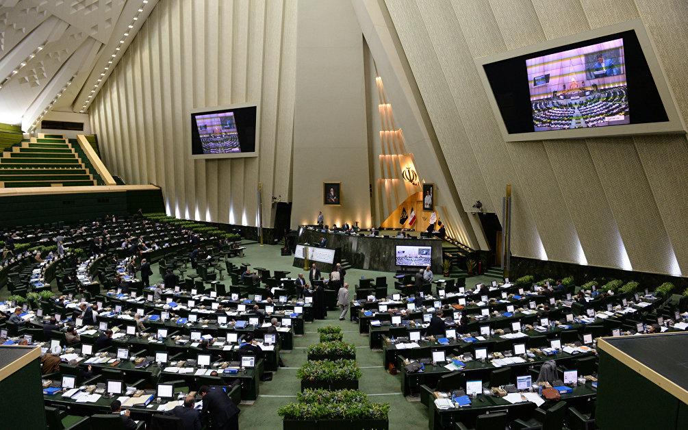 Il parlamento iraniano