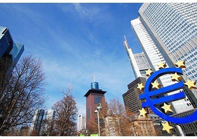 La sede della BE