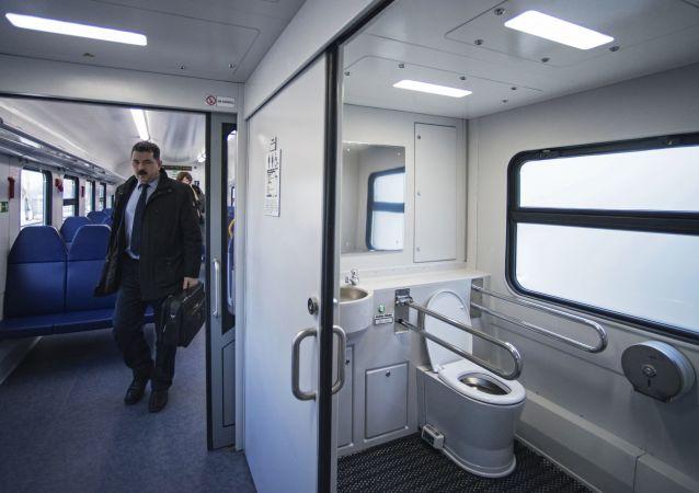 Bagno in treno moderno