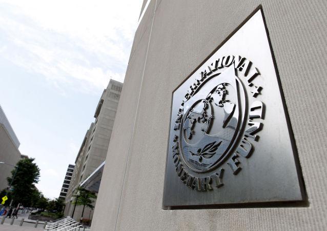 Sede FMI a Washington
