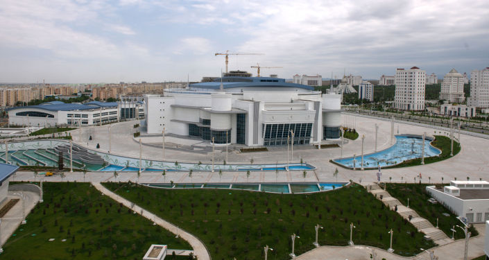 Ashgabat, Arena multisport