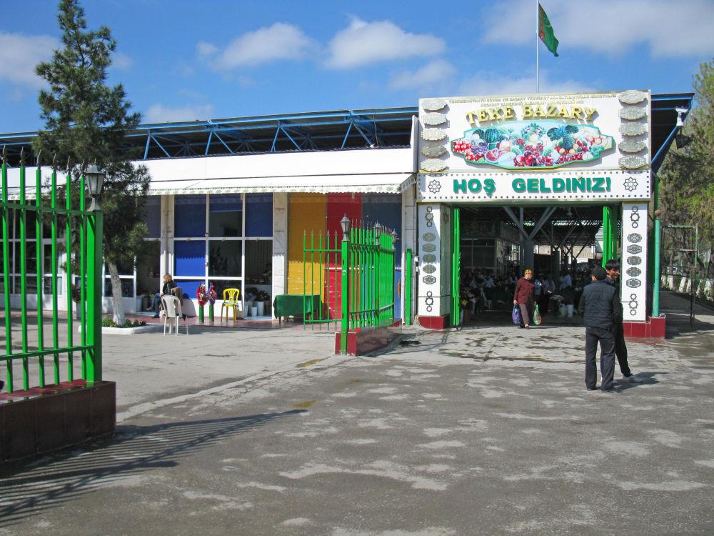 Ashgabat, il Tekke Bazar