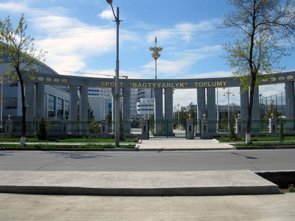 Ashgabat, l'accademia dello Sport