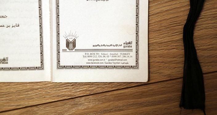 Il libro è stato stampato ad Istanbul (si vede il numero di telefono, l'indirizzo e la pagina Facebook)