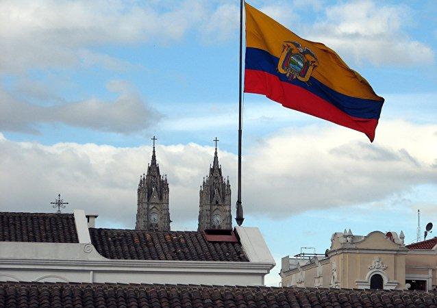 La bandiera ecuadoregna
