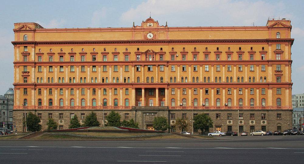 Quartier generale dell'FSB a Mosca
