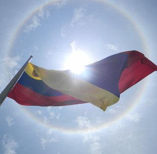 Bandiera della Venezuela