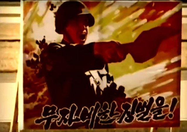 La Corea del Nord minaccia alla Corea del Sud