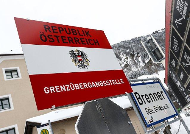 Segna Repubblica d'Austria - frontiera a Brennero