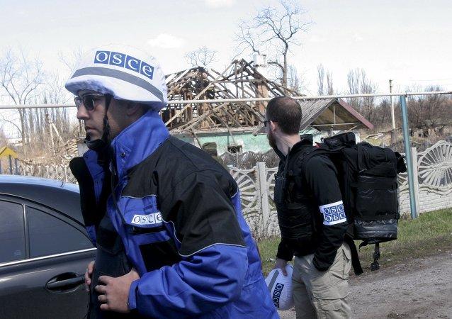 Ispettori OSCE a Donetsk