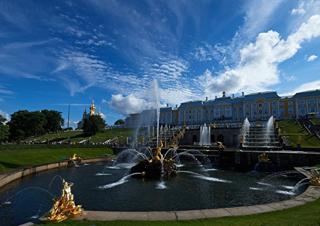 Museo Statale di Peterhof