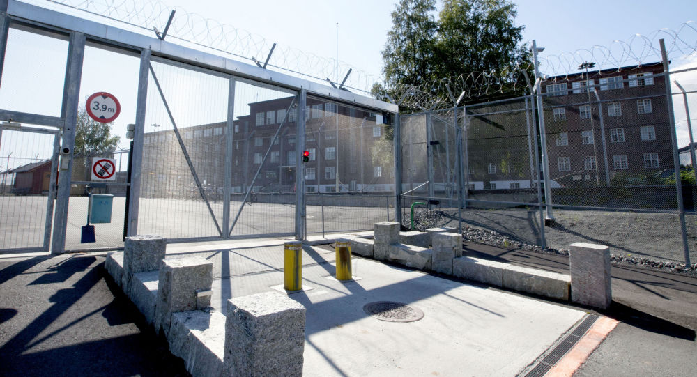 Prigione Ila di Anders Breivik in Norvegia