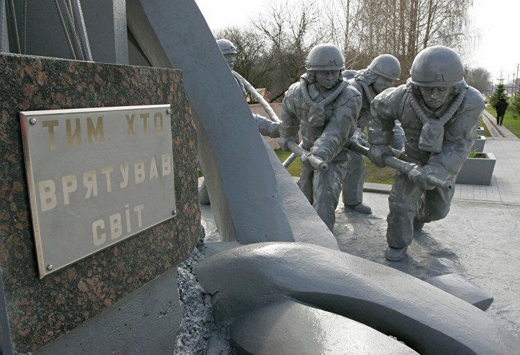 A coloro che salvarono il mondo. Il monumento ai pompieri che spensero l'incendio nel reattore della centrale nucleare di Chernobyl