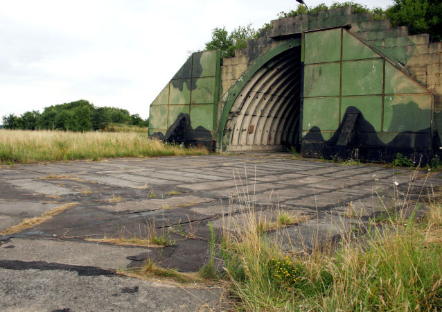 Base militare di Redzikowo, Polonia